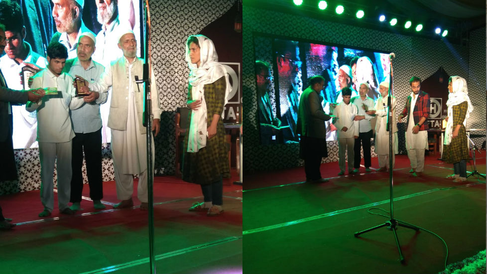 Specially Abled Student got 2nd Position in Naat Competition - Naziya Hurra 1