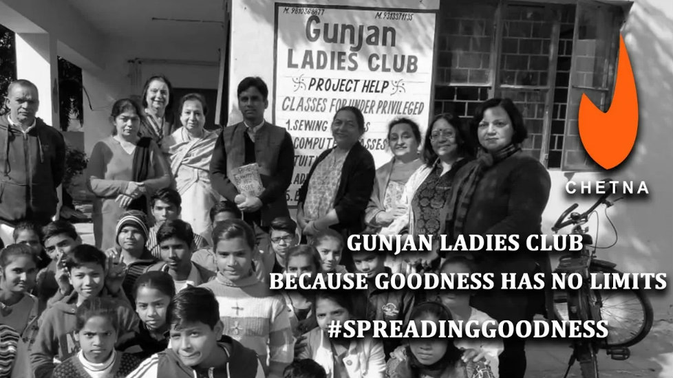 Stories of our PJF heroes | Because goodness has no limits – Gunjan Ladies Club